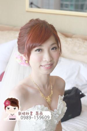 清新.新娘妝容.白紗.迎娶.造型