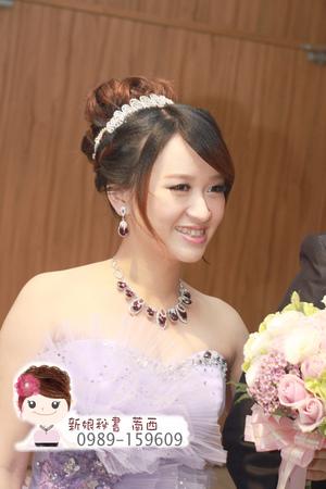 俏麗.典雅.新娘造型