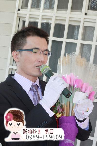 三重.蘆洲.新娘秘書 萳西