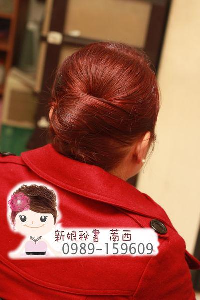 高雅媽媽髮型-三重.蘆洲.新秘.新娘秘書萳西.新秘萳西