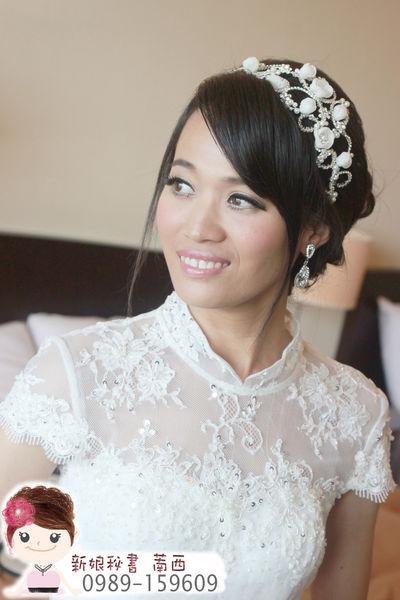 三重.蘆洲.黑髮新娘.新秘萳西.新娘秘書