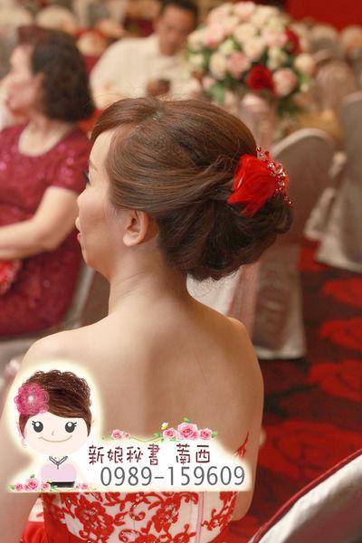氣質盤髮.包頭.新娘造型.新秘.萳西
