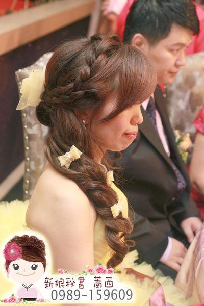 甜美.編髮.新娘造型.新秘.萳西