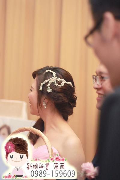 新娘造型.三重.蘆洲.新秘.萳西