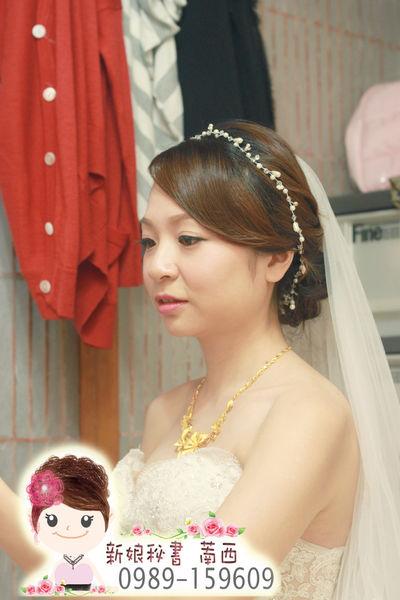 新娘造型.新秘.萳西