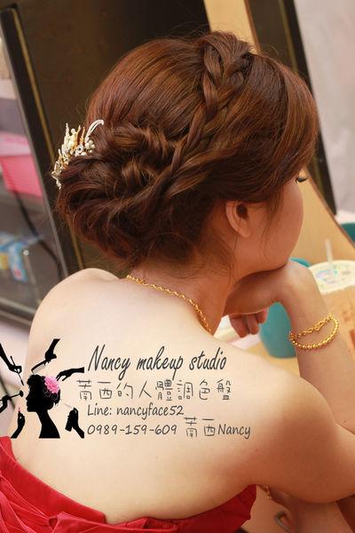 新娘秘書-萳西.編髮.新娘造型
