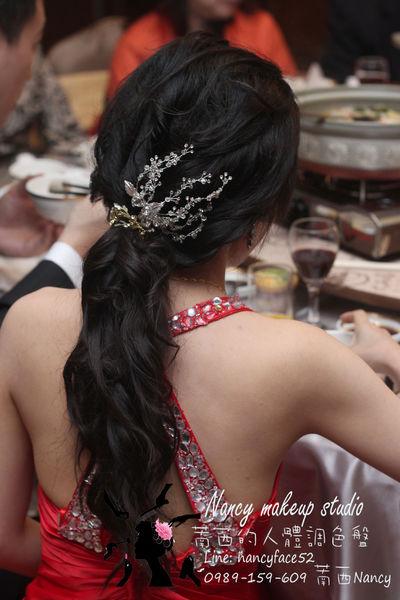 文訂.訂婚大喜-彰化 大和屋日本料理